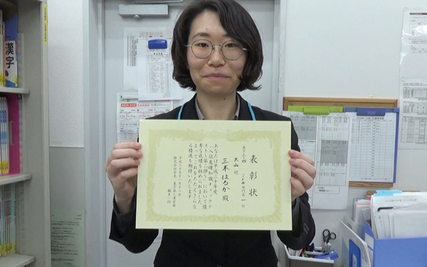 劇場版三木はるか賞2018
