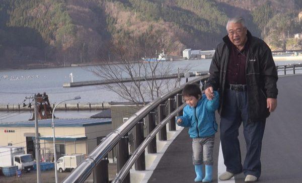 『未来につなぐために ~赤浜 震災から七年』