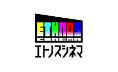 エトノスシネマ